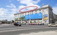 Крыша №137071 в городе Харьков (Харьковская область), размещение наружной рекламы, IDMedia-аренда по самым низким ценам!