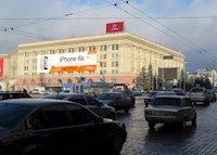 Крыша №137072 в городе Харьков (Харьковская область), размещение наружной рекламы, IDMedia-аренда по самым низким ценам!