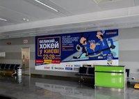 Indoor №137106 в городе Борисполь (Киевская область), размещение наружной рекламы, IDMedia-аренда по самым низким ценам!