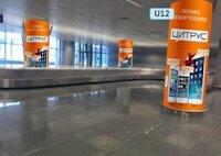 Indoor №137109 в городе Борисполь (Киевская область), размещение наружной рекламы, IDMedia-аренда по самым низким ценам!