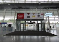 Indoor №137215 в городе Львов (Львовская область), размещение наружной рекламы, IDMedia-аренда по самым низким ценам!