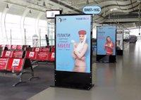 Indoor №137268 в городе Львов (Львовская область), размещение наружной рекламы, IDMedia-аренда по самым низким ценам!