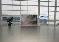 Indoor №137276 в городе Львов (Львовская область), размещение наружной рекламы, IDMedia-аренда по самым низким ценам!