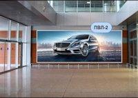 Indoor №137286 в городе Львов (Львовская область), размещение наружной рекламы, IDMedia-аренда по самым низким ценам!