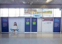 Indoor №137290 в городе Львов (Львовская область), размещение наружной рекламы, IDMedia-аренда по самым низким ценам!