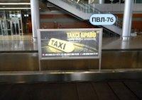 Indoor №137292 в городе Львов (Львовская область), размещение наружной рекламы, IDMedia-аренда по самым низким ценам!