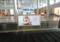 Indoor №137293 в городе Львов (Львовская область), размещение наружной рекламы, IDMedia-аренда по самым низким ценам!