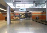 Indoor №137298 в городе Львов (Львовская область), размещение наружной рекламы, IDMedia-аренда по самым низким ценам!