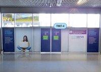 Indoor №137301 в городе Львов (Львовская область), размещение наружной рекламы, IDMedia-аренда по самым низким ценам!