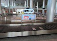 Indoor №137302 в городе Львов (Львовская область), размещение наружной рекламы, IDMedia-аренда по самым низким ценам!