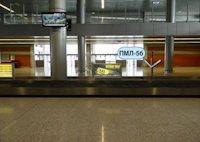 Indoor №137303 в городе Львов (Львовская область), размещение наружной рекламы, IDMedia-аренда по самым низким ценам!
