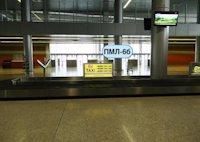 Indoor №137305 в городе Львов (Львовская область), размещение наружной рекламы, IDMedia-аренда по самым низким ценам!