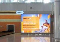Indoor №137306 в городе Львов (Львовская область), размещение наружной рекламы, IDMedia-аренда по самым низким ценам!