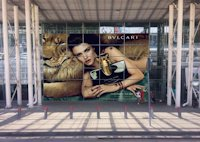 Брандмауэр №137364 в городе Львов (Львовская область), размещение наружной рекламы, IDMedia-аренда по самым низким ценам!