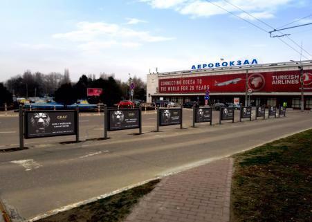 Турникет №137570 в городе Одесса (Одесская область), размещение наружной рекламы, IDMedia-аренда по самым низким ценам!