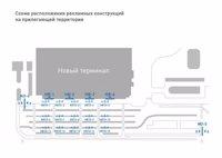 Брандмауэр №137580 в городе Одесса (Одесская область), размещение наружной рекламы, IDMedia-аренда по самым низким ценам!