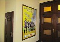 Indoor №137583 в городе Харьков (Харьковская область), размещение наружной рекламы, IDMedia-аренда по самым низким ценам!