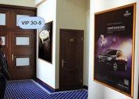 Indoor №137584 в городе Харьков (Харьковская область), размещение наружной рекламы, IDMedia-аренда по самым низким ценам!