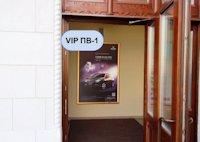 Indoor №137585 в городе Харьков (Харьковская область), размещение наружной рекламы, IDMedia-аренда по самым низким ценам!