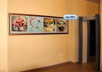 Indoor №137586 в городе Харьков (Харьковская область), размещение наружной рекламы, IDMedia-аренда по самым низким ценам!