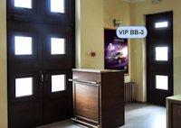 Indoor №137588 в городе Харьков (Харьковская область), размещение наружной рекламы, IDMedia-аренда по самым низким ценам!