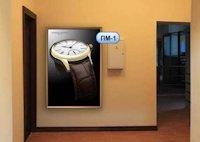 Indoor №137595 в городе Харьков (Харьковская область), размещение наружной рекламы, IDMedia-аренда по самым низким ценам!