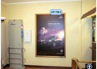Indoor №137596 в городе Харьков (Харьковская область), размещение наружной рекламы, IDMedia-аренда по самым низким ценам!