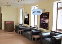 Indoor №137598 в городе Харьков (Харьковская область), размещение наружной рекламы, IDMedia-аренда по самым низким ценам!