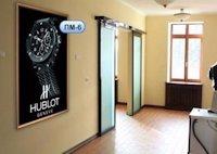 Indoor №137600 в городе Харьков (Харьковская область), размещение наружной рекламы, IDMedia-аренда по самым низким ценам!