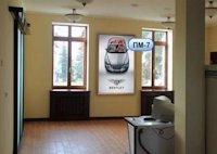 Indoor №137601 в городе Харьков (Харьковская область), размещение наружной рекламы, IDMedia-аренда по самым низким ценам!