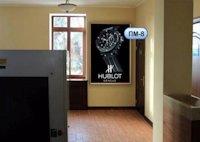 Indoor №137602 в городе Харьков (Харьковская область), размещение наружной рекламы, IDMedia-аренда по самым низким ценам!
