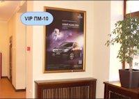 Indoor №137604 в городе Харьков (Харьковская область), размещение наружной рекламы, IDMedia-аренда по самым низким ценам!