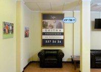 Indoor №137605 в городе Харьков (Харьковская область), размещение наружной рекламы, IDMedia-аренда по самым низким ценам!