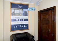 Indoor №137606 в городе Харьков (Харьковская область), размещение наружной рекламы, IDMedia-аренда по самым низким ценам!