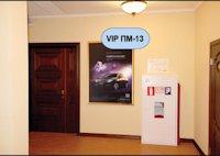 Indoor №137607 в городе Харьков (Харьковская область), размещение наружной рекламы, IDMedia-аренда по самым низким ценам!