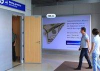 Indoor №137615 в городе Харьков (Харьковская область), размещение наружной рекламы, IDMedia-аренда по самым низким ценам!