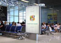Indoor №137652 в городе Харьков (Харьковская область), размещение наружной рекламы, IDMedia-аренда по самым низким ценам!