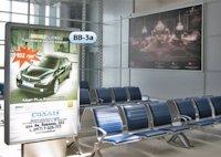Indoor №137656 в городе Харьков (Харьковская область), размещение наружной рекламы, IDMedia-аренда по самым низким ценам!
