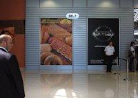 Indoor №137660 в городе Харьков (Харьковская область), размещение наружной рекламы, IDMedia-аренда по самым низким ценам!