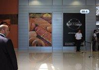 Indoor №137661 в городе Харьков (Харьковская область), размещение наружной рекламы, IDMedia-аренда по самым низким ценам!
