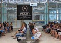 Indoor №137664 в городе Харьков (Харьковская область), размещение наружной рекламы, IDMedia-аренда по самым низким ценам!