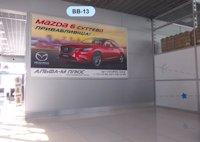 Indoor №137666 в городе Харьков (Харьковская область), размещение наружной рекламы, IDMedia-аренда по самым низким ценам!
