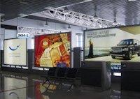Indoor №137668 в городе Харьков (Харьковская область), размещение наружной рекламы, IDMedia-аренда по самым низким ценам!