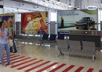 Indoor №137670 в городе Харьков (Харьковская область), размещение наружной рекламы, IDMedia-аренда по самым низким ценам!