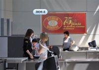 Indoor №137675 в городе Харьков (Харьковская область), размещение наружной рекламы, IDMedia-аренда по самым низким ценам!