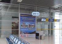 Indoor №137690 в городе Харьков (Харьковская область), размещение наружной рекламы, IDMedia-аренда по самым низким ценам!