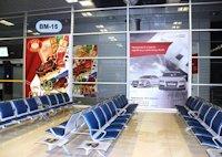Indoor №137692 в городе Харьков (Харьковская область), размещение наружной рекламы, IDMedia-аренда по самым низким ценам!