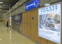 Indoor №137695 в городе Харьков (Харьковская область), размещение наружной рекламы, IDMedia-аренда по самым низким ценам!