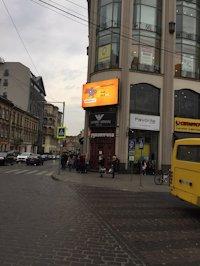 Экран №138556 в городе Львов (Львовская область), размещение наружной рекламы, IDMedia-аренда по самым низким ценам!