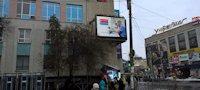 Экран №138559 в городе Ровно (Ровенская область), размещение наружной рекламы, IDMedia-аренда по самым низким ценам!